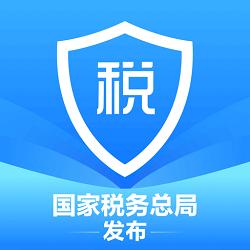 个税app2020最新版