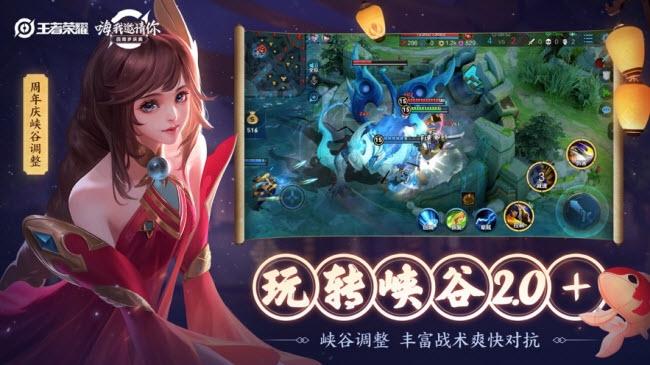 王者荣耀ios版 V3.1.1.6 iPhone版