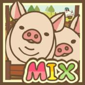 养猪场MIX游戏
