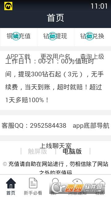 365KG挖矿app 1.0.1安卓版