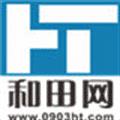 和田网app