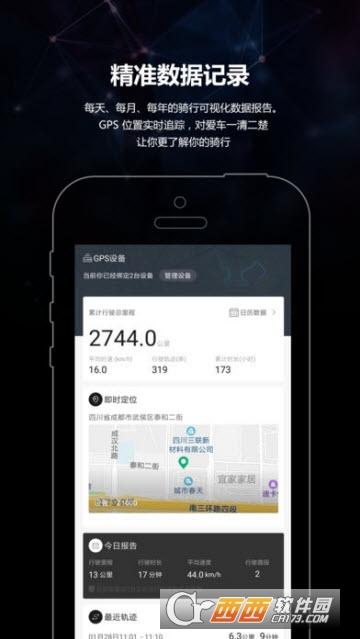 趣摩app 2.0.0安卓版