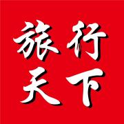旅游纪录片app2.36.130安卓版