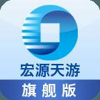 申万宏源天游旗舰版手机app