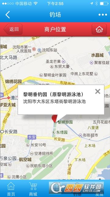 辽宁钓鱼论坛(钓友交流社区) v1.0.46 安卓版