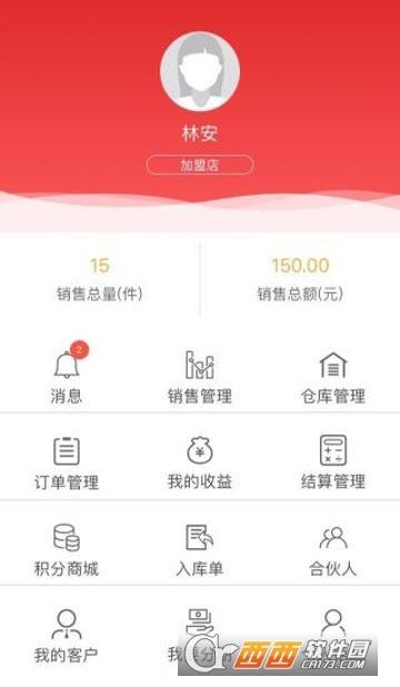 贡粮旗舰店app 1.1.8安卓版
