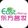 东方名妆app1.0.0.6安卓版