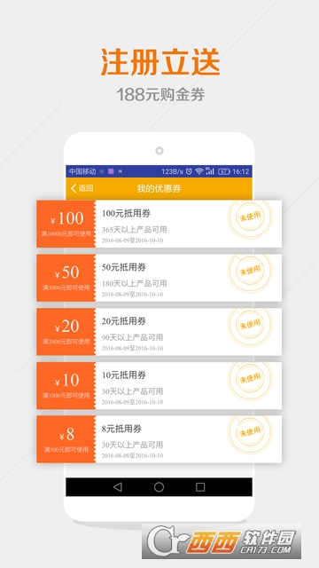 紫金钱包官方app v2.4.1 安卓版