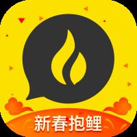 火信3.5.1 安卓版