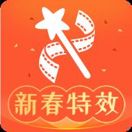 乐秀视频编辑视频剪辑免费版app
