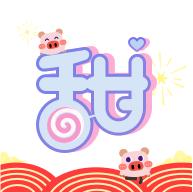 几甜(恋爱社交)v2.3.4安卓版