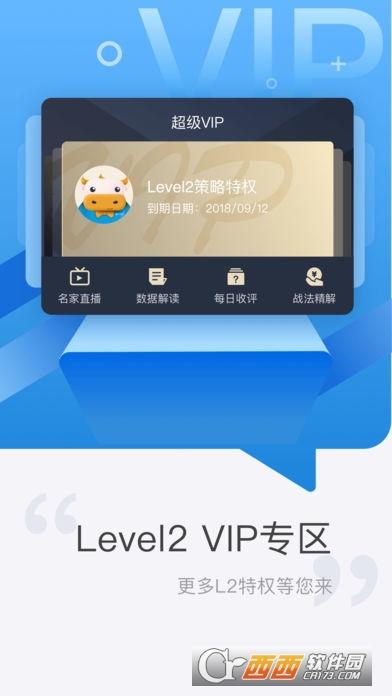 长江e号app