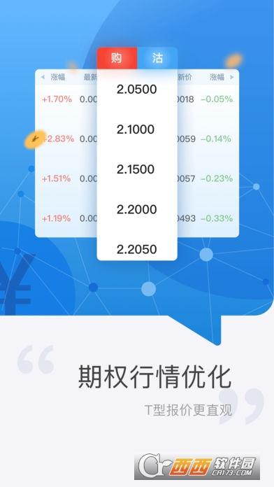 长江e号app V9.7.10 官方最新版