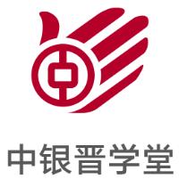 中银晋学堂app
