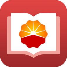 中油阅读iOS版