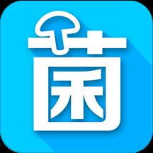 中��食用菌商�站Wv2.1.200安卓版