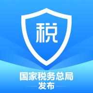 广东省个人所得税APPV1.4.4