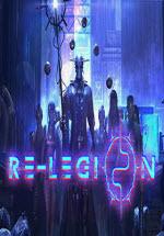 重整旗鼓(Re-Legion) 整合圣战升级档 官方中文