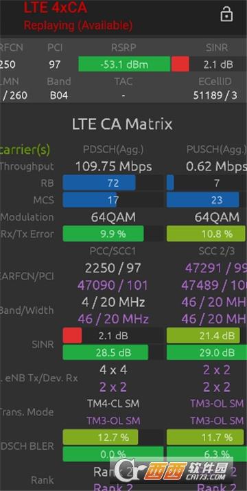 网络信号大师直装版 v 2.7.1 去广告版