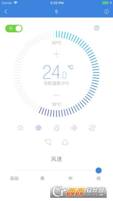 E+精装app V1.2