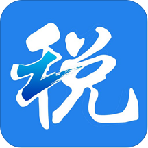 江西省自然人税收管理系统客户端v 3.1.009 官方版