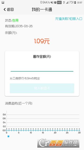 武纺(武汉纺织大学官方APP) v6.6.17 安卓版