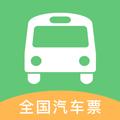 铁行汽车票app