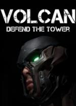 沃尔肯:保卫塔楼(Volcan Defend the Tower) 免安装硬盘版