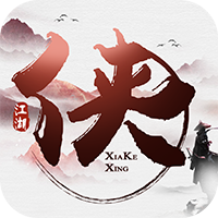 江湖群侠传BT版ios版v1.0