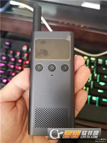 米家对讲机1s直装版 v2.9.23安卓版