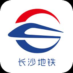 长沙地铁购票app软件v 1.1.9 安卓版