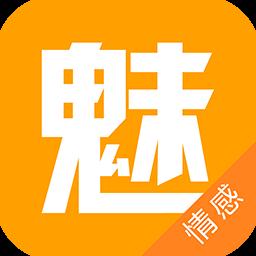 魅学院(约会恋爱技巧)app4.9.0安卓最新版