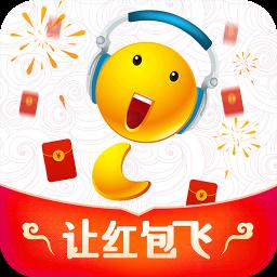 ispeak(is语音软件app)