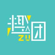 趣组团app