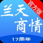 安阳兰天商情app