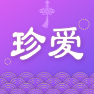 珍爱网手机客户端V7.11.1  安卓版