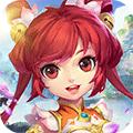 仙子奇踪(梦幻仙侠)1.0.0安卓版