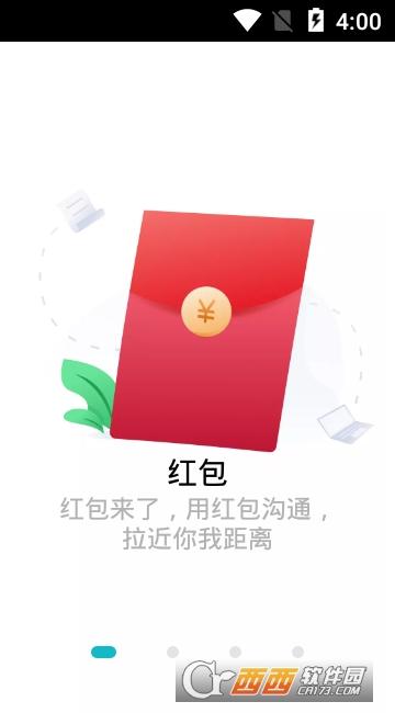 米聊2019安卓版 V8.8.29 官方最新版