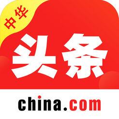 中华头条官方手机版