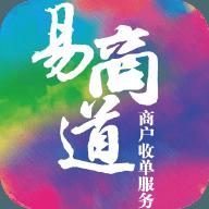 易商道农行收单app