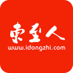 东至人网官方app(东至人网客户端)v3.3.30
