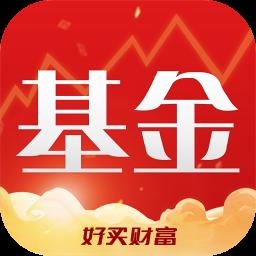掌上基金(好买基金)V7.2.9 官方安卓版