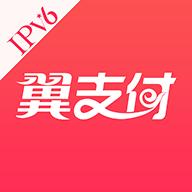 中国电信翼支付10.1.50 官方安卓版