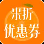 米折优惠券appv3.6.5安卓版