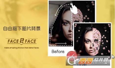 Face2FaceAI变脸app v2.0.2