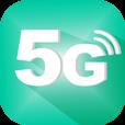 小米5G电话