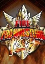 超火爆摔角世界Fire Pro Wrestling WorldPLAZA镜像版