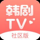 韩剧TV社区版app