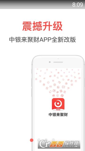 中�y�砭圬�商家版app 3.03.018 安卓版