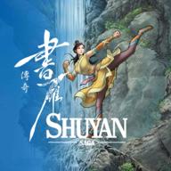 Shuyan(漫画第一部)